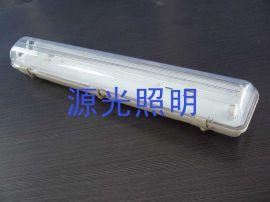 T5/T8三防燈電子支架