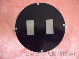 DJ型非接触式电磁激振器