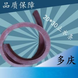 湖南邵阳制品型遇水膨胀止水条隧道橡胶止水条