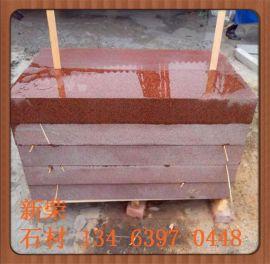 厂家低价贵妃红石材  高粱红石材 工程板墓碑等