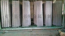 铝穿孔板 穿孔铝板幕墙铝板 外墙铝板到亿长翔选购