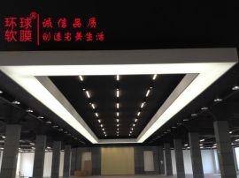 黄岛东方环球厂家安装软膜天花灯箱吊顶,软膜天花板,最合理的价格,你还在等待吗??