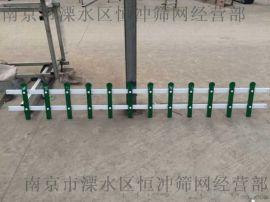 pvc塑鋼草坪護欄 pvc塑鋼草坪圍欄 pvc塑鋼草坪護欄廠家 pvc護欄