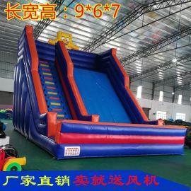 廠家直銷新款充氣滑梯兒童樂園戶外運動蹦牀帶水池