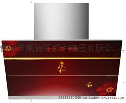 超强吸力 油烟机   方太 T22        双电机