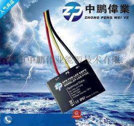 厂家供应LED路灯专用10V 20KV耐压防雷器、景观灯专用LED防雷器