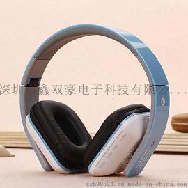2016最新款厂家私模立体声蓝牙耳机 折叠头戴式耳机