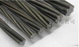 镀锌钢绞线铝绞线钢芯铝绞线