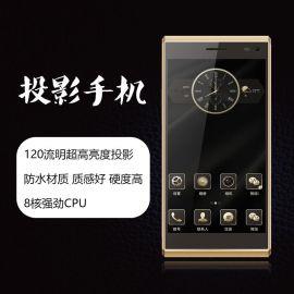 5.5寸多功能智能手机微型投影仪/微型商务手机投影仪/便携式商务手机投影仪