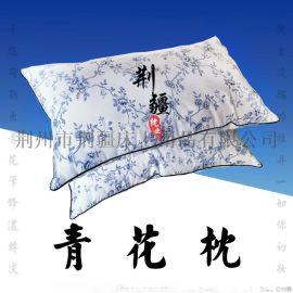 厂家直销五星级宾馆枕芯荆疆牌青花瓷蓝包边枕芯
