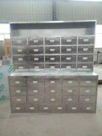 科立办公家具不锈钢中药操作台 中药操作台厂家 中药操作台批发 价格
