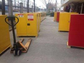 江苏南通泰州危化品存储安全柜ANRT-3001黄色双锁防火防爆化学品柜