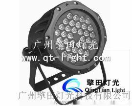 擎田灯光 QT-PF12 防水帕灯 ,帕灯,扁帕灯,塑料帕灯, 三合一 四合一塑料帕灯