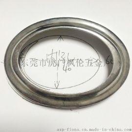 椭圆形不锈钢遮丑盖 装饰盖 广东管套