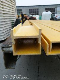 FRP型材 绝缘耐腐蚀型材