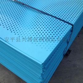 钻孔钢板 多孔彩钢板 镀锌板穿孔