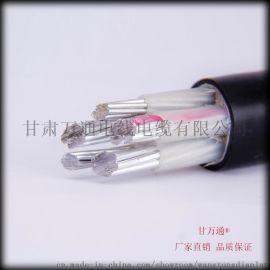 甘万通YJLV-3*300+2*15