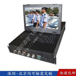 15寸上架式工业便携机机箱定制CPCI机笼军工电脑外壳铝加固笔记本