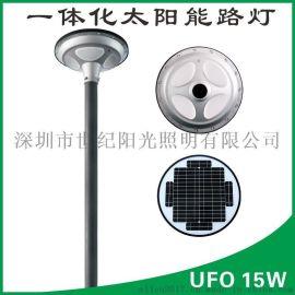 户外景观照明太阳能led圆形庭院灯小区路灯太阳能发电ufo飞蝶灯具