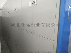 档案柜 密集柜 文件柜 书柜 储物柜 存储柜 厂家直销