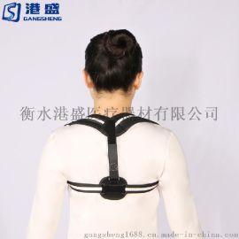 港盛GS209锁骨带