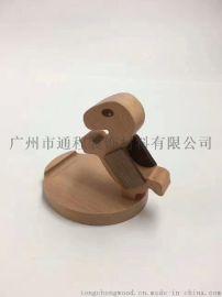 木質手機底座 創意促銷小禮品 車載懶人手機支架 手機架 電腦木支架