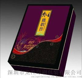 精裝茶葉盒印刷 定制  深圳市龍泩印刷包裝有限公司