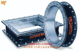 非金屬膨脹節(補償器)德國KOREMA原裝進口U型織物膨脹節
