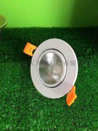 LED射灯,运天光电工装、家装射灯,可提供代工
