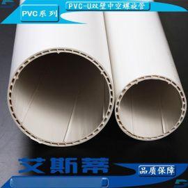 国标规格PVC排水管 PVC中空螺旋消音管
