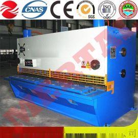 南通宣均自动化设备QC11Y-16X3200液压闸式剪板机