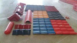 合成/恆貴880型合成樹脂仿古瓦