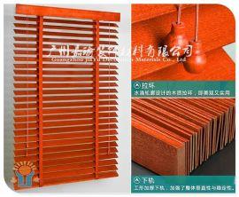 广州窗帘厂 定制 木百叶 竹百叶 Wood blinds Bamboo blinds
