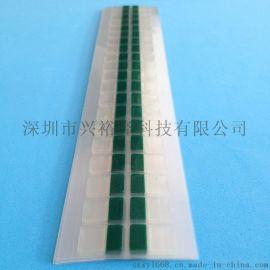 厂家长期大量供应易撕贴 撕膜胶带