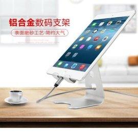 外贸爆款S3-S2铝合金桌面手机支架