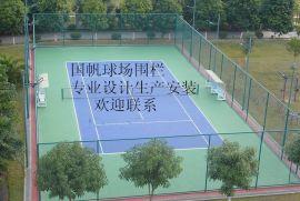 单层球场围栏网,双横梁操场围网,2米至4米篮球场围网