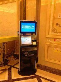酒店自助开房机自助身份证识别支付房费出房卡