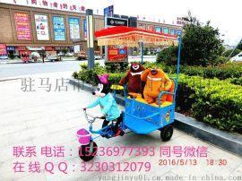 2016河南國供貨商,供應龍機器人蹬車,小人蹬車動物蹬車廠家