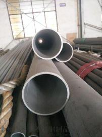 9月14日304戴南鋼管 不鏽鋼無縫鋼管價格表