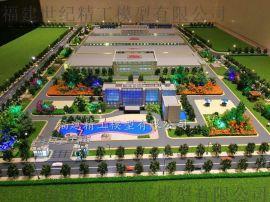 福州模型公司厂家批发有信誉,品质好,售后服务完善,就信赖福建精工模型