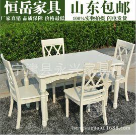 韩式实木餐桌椅象牙白餐桌饭桌一桌四椅现代简约桌子椅子 棱格椅