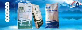 砂浆腻子专用纤维素宸邦供应