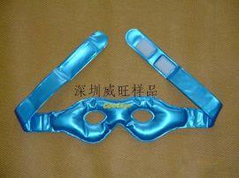 眼罩/护眼罩/冰眼罩(W008)