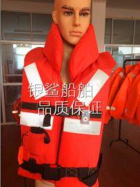 船用救生衣,DFY-I新標準新型救生衣,船用工作救生衣帶CCS證書