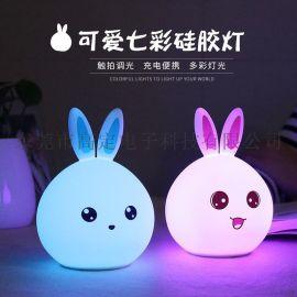 創意萌兔硅膠燈 七彩可愛USB萌寵充電氛圍燈 卡通LED變色炫彩喂奶燈