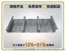 出售优质楼承板C型钢