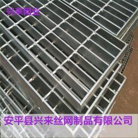 金属格栅板 洗车房格栅板 平台踏步板