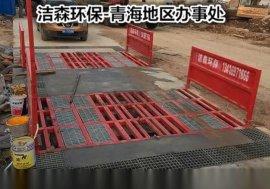 玉树工地洗车台自动化工地冲洗工程车设备