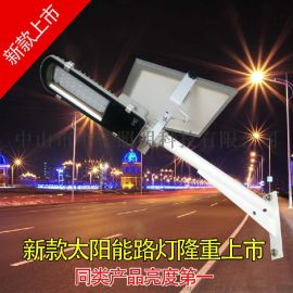 LED24W路灯头,太阳能路灯12W