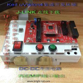 厂家直销MIPI测试板 TFT LCD测试板 液晶屏测试盒